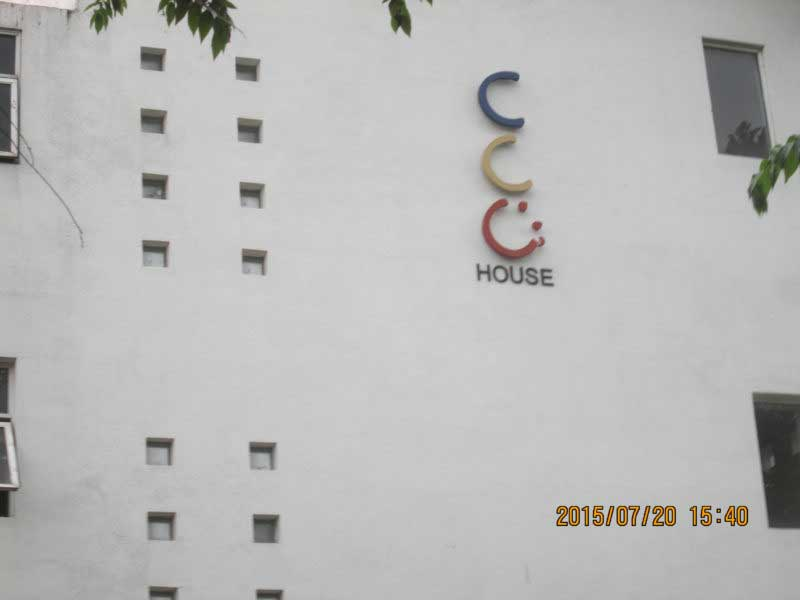 CCC House Maharagama